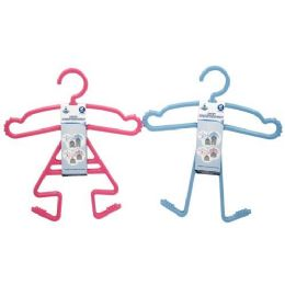24 Units of 2 PIECE KIDS OUTFIT HANGERS - Hangers