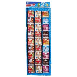 150 Units of Lip Balm Cereal Flavored 150 Count Power Panel - Bath And Body