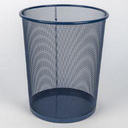 8 Units of Trash Can Mesh Metal Indigo Purple - Waste Basket