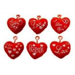 24 Units of Valentine 4.5 Inch Plush Heart Keychain - Valentines