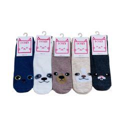 36 Units of Women's Animal Face Ankle Socks - Womens Ankle Sock