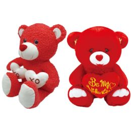 24 Units of Valentine Plush Bear With Heart Assorted - Valentines