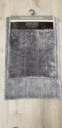 12 Units of DIVINE BATHROOM RUGS SET IN GREY - Shower Accessories