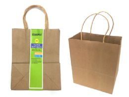 96 Units of 2pc Paper Gift Bags - Gift Bags