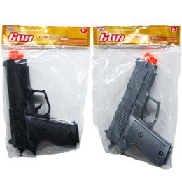 "144 Units of 7"" TOY PELLET GUN - Toy Weapons"