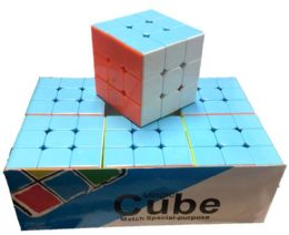 24 Units of Magic Square Cube - Toys & Games