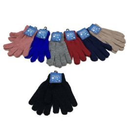 24 Units of Ladies Magic Gloves [Solid Color] - Ski Gloves
