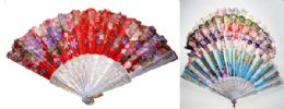 24 Units of White Hand Fan with Gold Accent Flower Print - Novelty Toys