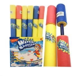 48 Units of PGM Water Pump Blaster 23in PDQ - Water Guns