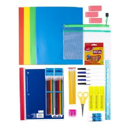 12 Units of 48 Piece Deluxe Kids Bulk School Supply Kits - School Supply Kits