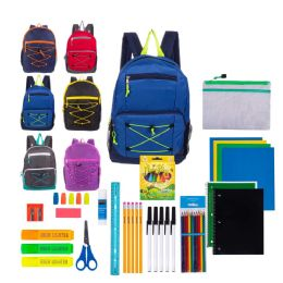 """18 Units of 17"""" Assorted Bulk Backpacks With 52 Piece School Supply Kits - School Supply Kits"""