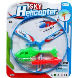 48 Units of Pull A Line Sky Chopper On Blister Card - Cars, Planes, Trains & Bikes