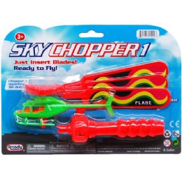 96 Units of Pull A Line Sky Chopper On Blister Card - Cars, Planes, Trains & Bikes