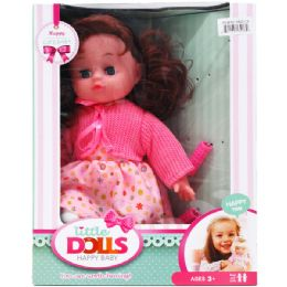 12 Units of Baby Doll With Accesories - Dolls