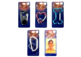 96 Units of Blister Packaged Assorted Key Chains - Key Chains