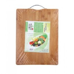 20 Units of Chopping Block Cutting Board - Cutting Boards
