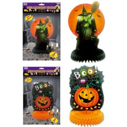 120 Units of Halloween Centerpiece - Halloween & Thanksgiving