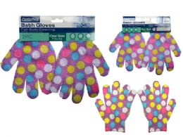 144 Units of 2 PIECE PRINTED BATH GLOVES PURPLE COLOR - Bath And Body