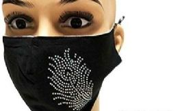 24 Units of Black Color Cotton Face Mask Feather - Face Mask
