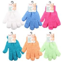 84 Units of Bath Luxury Scrub Gloves - Loofahs & Scrubbers