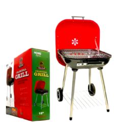 2 Units of Square Bbq Grill - BBQ supplies