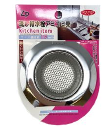 72 Units of 11.5 Sink Strainer Deep Stainless Steel - Plumbing Supplies
