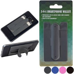 48 Units of Smartphone Silicone Stand/case/ Cable Holder 3-N-1 4ast Colors - Cell Phone Accessories