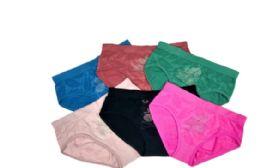 48 Units of Ladies' Seamless Brief With Rhinestones - Womens Panties & Underwear