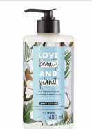 24 Units of Love Beauty And Planet 400ml 13.5oz Lotion Luscious Hydration - Skin Care