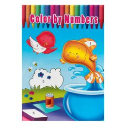 96 Units of Color by Numbers Coloring Book - Coloring & Activity Books