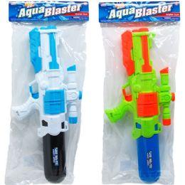 """12 Units of 22"""" WATER GUN W/ PUMP ACTN IN POLY BAG W/HEADER, 2 ASST - Water Guns"""