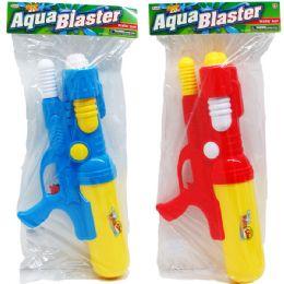 12 Units of 2NOZZLE WATER GUN W/PUMP - Water Guns