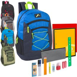 24 Units of Preassembled 18 Inch Urban Sport Multi Pocket Bungee Backpack & 20 Piece School Supply Kit - Boys - School Supply Kits