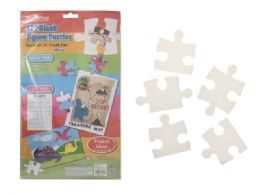 48 Units of 5pc Blank Puzzle Sheets - Puzzles