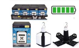 8 Units of Rechargeable 4 Way Hanging Cob LED Lantern - Lamps and Lanterns