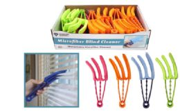 48 Units of Microfiber Blind Cleaner - Dusters