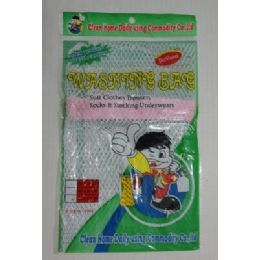 "36 Units of 24""x24"" Zippered Washing Bag [blue Pkg] - Laundry  Supplies"