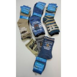 300 Units of Boys Printed Crew Socks 6-8 - Boys Crew Sock