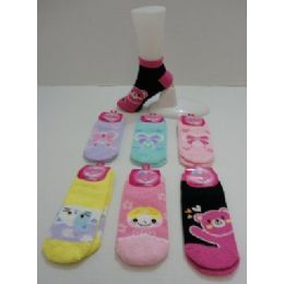 48 Units of Women's Low Cut Printed Super Soft Fuzzy Socks - Womens Fuzzy Socks