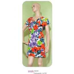48 Units of Ladies Summer Dress With Floral Print - Womens Sundresses & Fashion