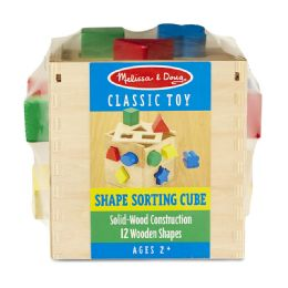 6 Units of Shape Sorting Cube - Puzzles