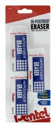 12 Units of Eraser Polymer White 3pk - Erasers