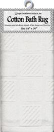 4 Units of Cotton Bath Rug White - Shower Accessories