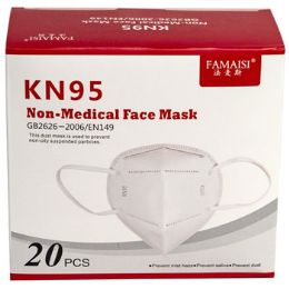 1200 Units of Face Mask Disposable 20pk White Each Mask Wrapped Individually - Face Mask