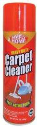 12 Units of Carpet Cleaner 13 Oz Heavy Duty - Pet Accessories