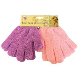 48 Units of 4 Pc Exfoliating Bath Gloves In Assorted Colors - Loofahs & Scrubbers
