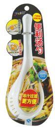25 Units of Strainer Spoon Plastic - Kitchen Utensils