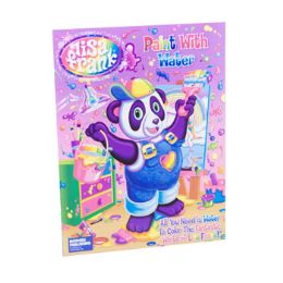 48 Units of Paint W/water Book Lisa Frank Book Ref#b115373-14 In Pdq - Art Paints