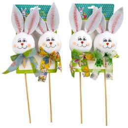 24 Units of EASTER BUNNY PICK 2PK 12IN - Easter