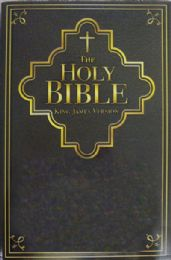 24 Units of HOLY BIBLE 480 PG KING JAMES VERSION PAPERBACK - Crosswords, Dictionaries, Puzzle books